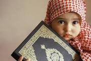 Learn online Quran just in 3 months.21 may